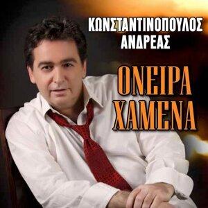 Andreas Konstantinopoulos 歌手頭像