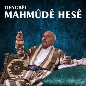 Dengbêj Mahmûdê Hesê 歌手頭像