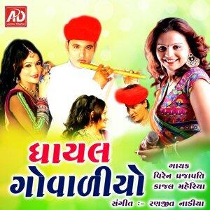 Viren Prajapati, Kajal Maheriya 歌手頭像