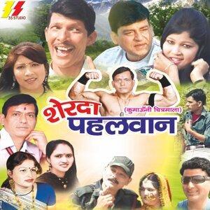 Ramesh Mohan Pandey, Babita Devi, Girish Bhatt 歌手頭像