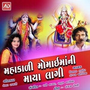 Kajal Maheriya, Vishal Hapor 歌手頭像