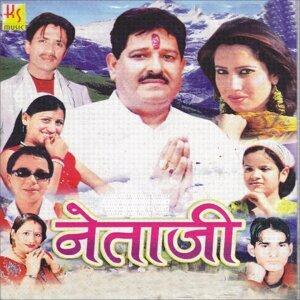 Kamal Dhanai, Kalpana Chauhan 歌手頭像