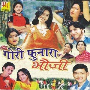 Kalpna Chauhan, Aanand Singh Kornga 歌手頭像