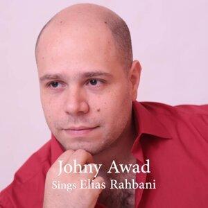 Johny Awad 歌手頭像