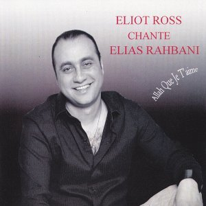 Eliot Ross 歌手頭像