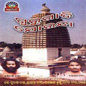Bimal Kumar Das 歌手頭像