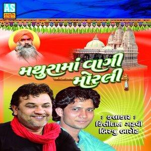Kirtidan Gadhavi, Birju Barot 歌手頭像