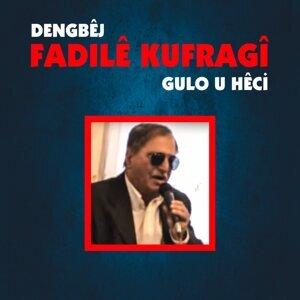 Dengbêj Fadılê Kufragî 歌手頭像