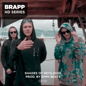 Shades Of Reykjavik, Emmi Beats 歌手頭像