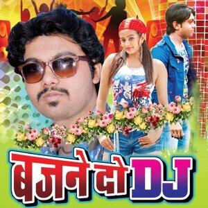 Ankush Rai, Neha 歌手頭像