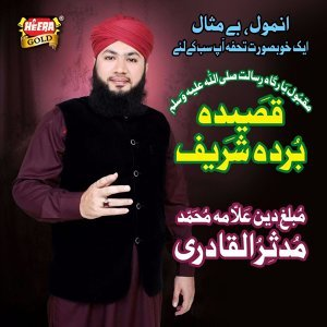 Mudassir Qadri 歌手頭像