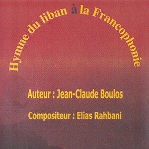Notre Dame University Choir, Elias Rahbani 歌手頭像