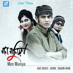 Kazi Shuvo, Aurin, Shahin Khan 歌手頭像