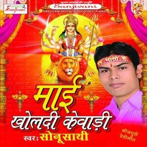 Sonu Sathi 歌手頭像