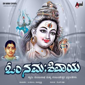 P. Susheela, Ramakrishna 歌手頭像