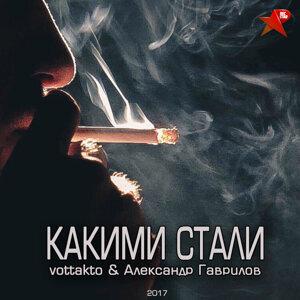 Vottakto & Alexander Gavrilov 歌手頭像