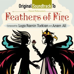 Loga Ramin Torkian, Azam Ali 歌手頭像