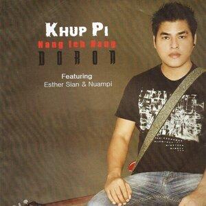 Khuppi 歌手頭像