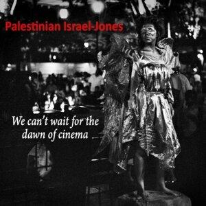 Palestinian Israel-Jones 歌手頭像
