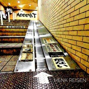 Henk Reisen 歌手頭像
