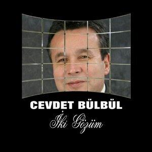 Cevdet Bülbül 歌手頭像
