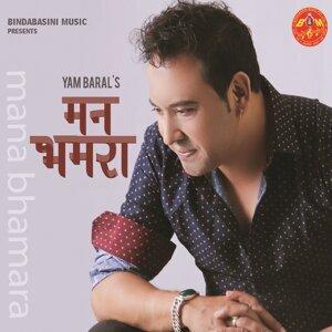 Yam Baral 歌手頭像