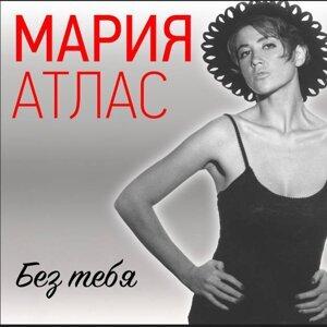 Maria Atlas 歌手頭像
