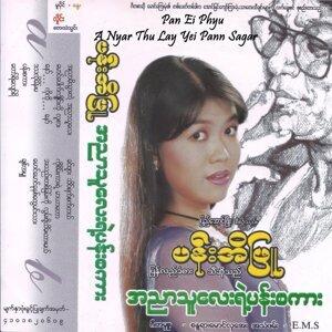 Pan Ei Phyu 歌手頭像