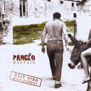 Pangeo 歌手頭像