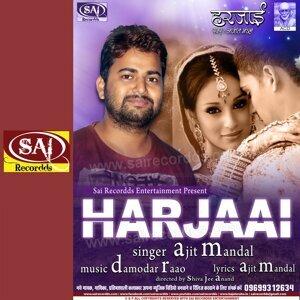 Damodar Raao, Ajit Mandal 歌手頭像