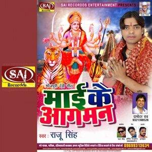 Damodar Raao, Raju Singh 歌手頭像