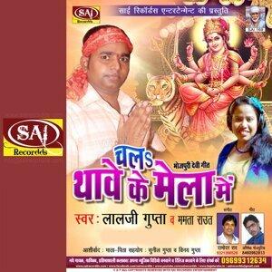 Damodar Raao, Lalji Gupta 歌手頭像