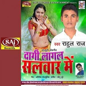 Rahul Raj, Sonu Dubey 歌手頭像