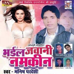 Sonu Dubey, Monu Sinha, Manish Pardesi 歌手頭像