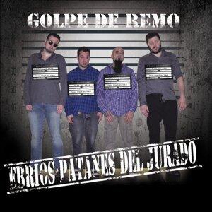 Golpe De Remo 歌手頭像