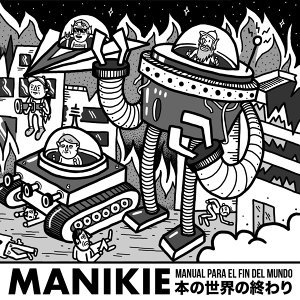 Manikie 歌手頭像
