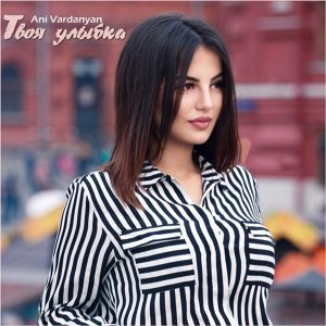 Ани Варданян 歌手頭像