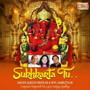 Suresh Wadkar, Nita Jambbotkar 歌手頭像