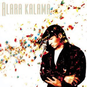 Alara Kalama 歌手頭像
