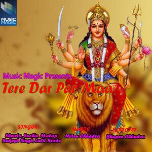 Shweta, Sachin Malap, Rakesh Singh, Lalit Korde 歌手頭像