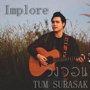 Tum Surasak 歌手頭像