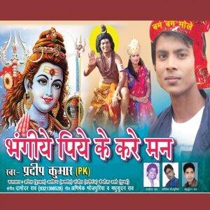 Damodar Raao, Mahendra Kumar Mann 歌手頭像