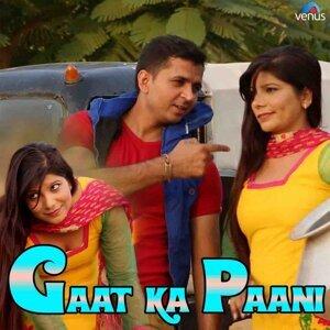Veenu Gour, Mohini Patel 歌手頭像
