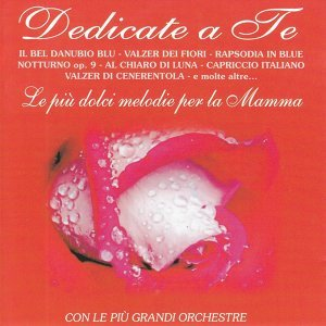 Dieter Goldmann, Peter Schmalfuss, Dubravka Tomsic, Alfred Scholz, Alberto Lizzio, Henry Adolph, Alexander von Pitamic, Vienna Opera Orchestra, Musici di San Marco, Mozart Festival Orchestra, Slovak Philharmonic Orchestra 歌手頭像