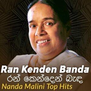 Nanda Malini, Edward Jayakody 歌手頭像