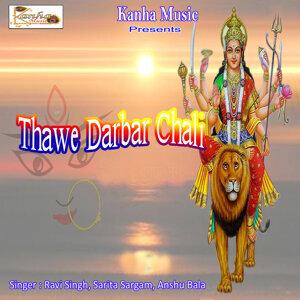Ravi Singh, Sarita Sargam, Anshu Bala 歌手頭像
