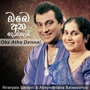 Niranjala Sarojini, Abeywardana Balasooriya 歌手頭像