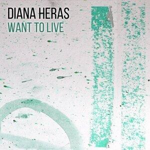 Diana Heras 歌手頭像