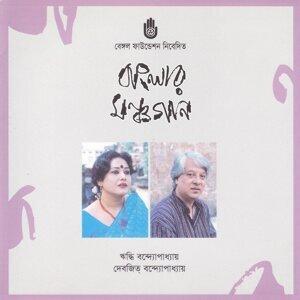 Hridhhi Bandopaddhaya, Debajit Bandopaddhaya 歌手頭像
