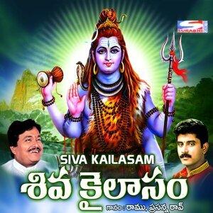 Ramu, Prasanna Rao 歌手頭像